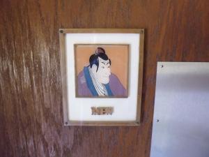 japan toilet 2