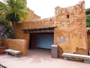 maroc toilet